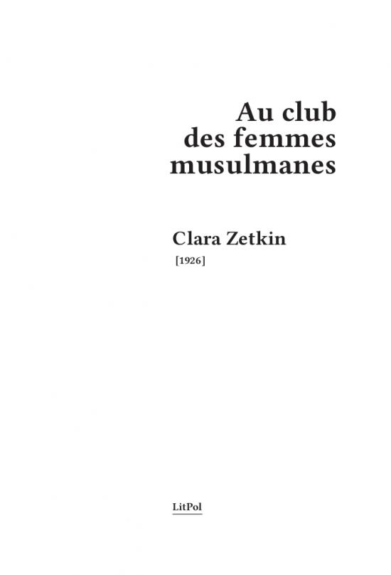 Au club des femmes musulmanes